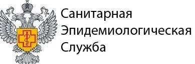 Критерии выбора службы СЭС в Москве и Подмосковье